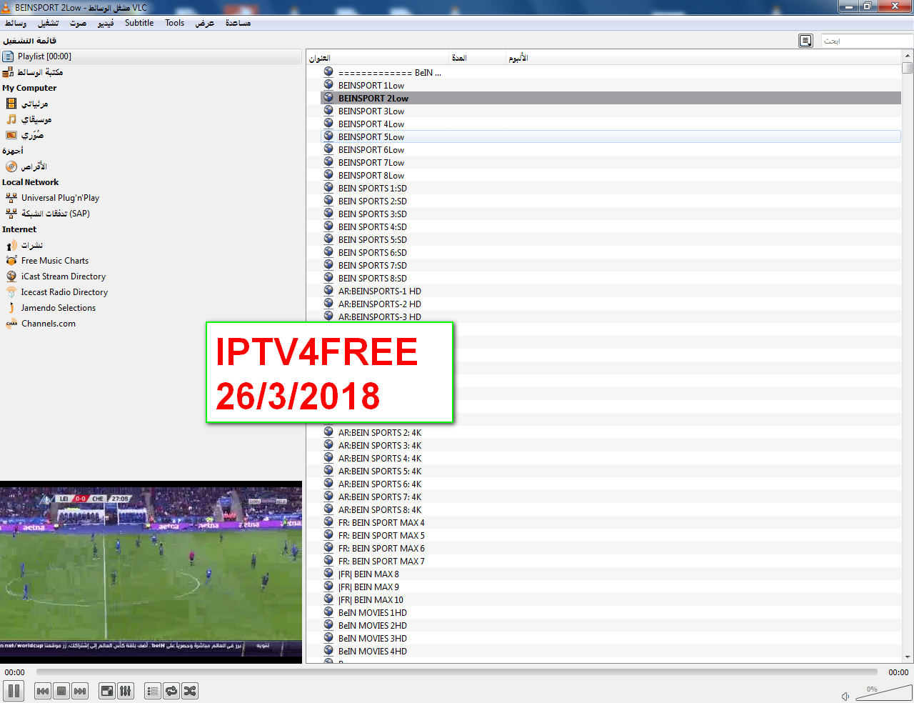 M3u8 playlist url | Share your IPTV M3U Playlists! : PleX