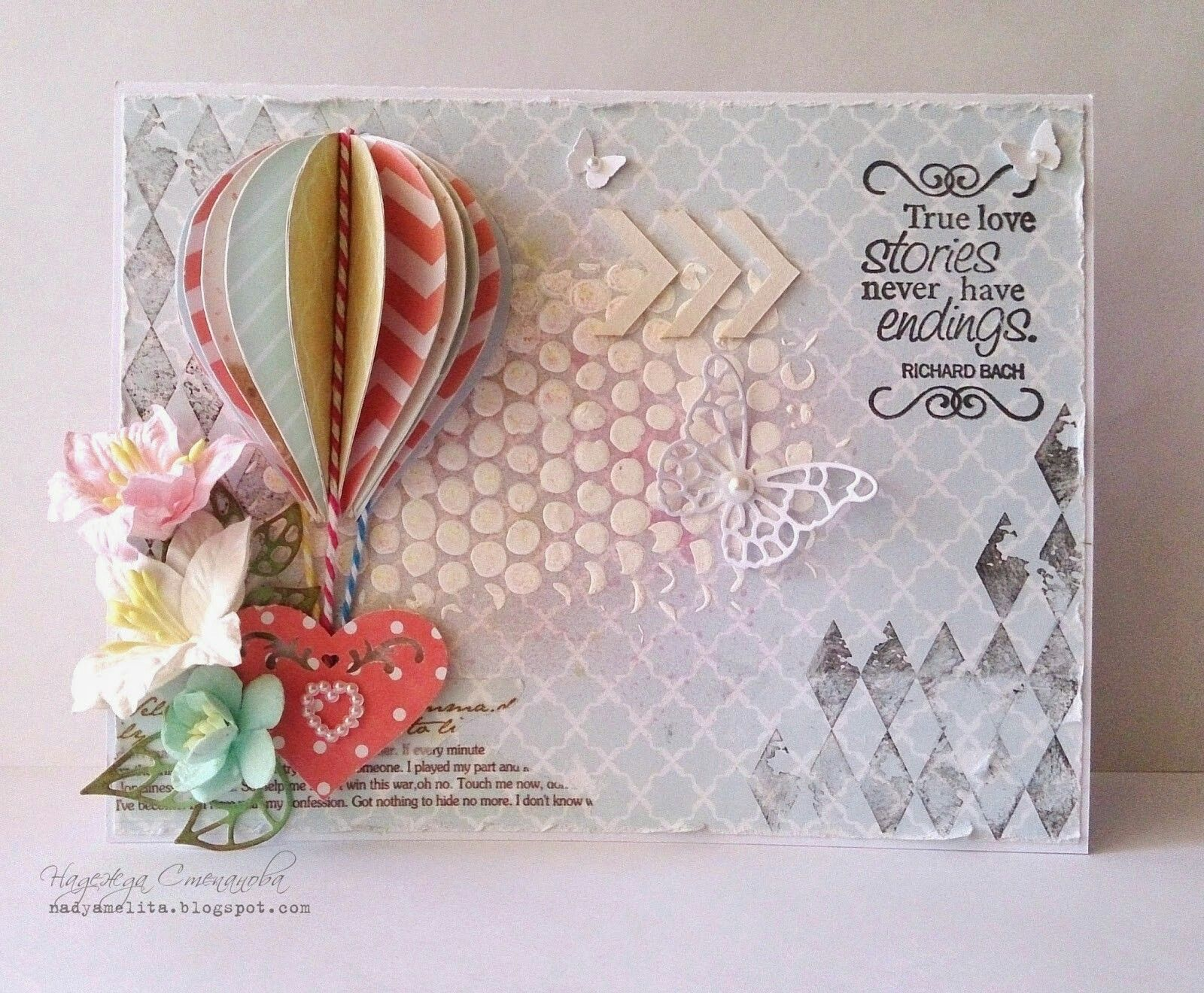 Открытки художнике, открытки из шаров мк