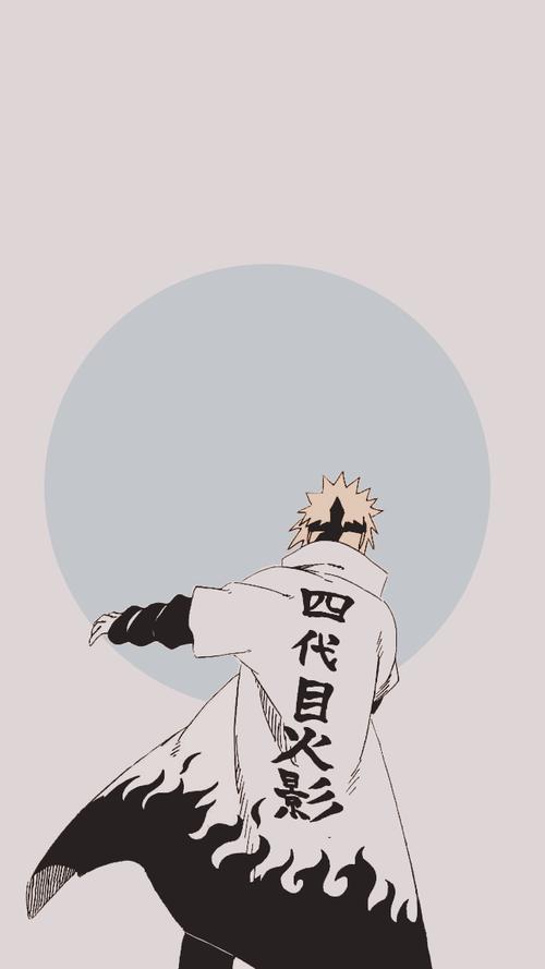 The Hokage Of 4th Generation Aka Yondaime Aka Minato Aka Narutos
