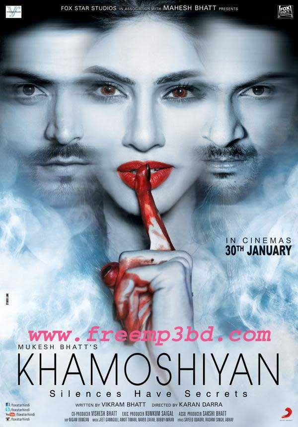 New Song 2015mp3 : 2015mp3, Hindi, Movie, Songs, Khamoshiyan, (2015), Music, Downloads, Movie,, Movies, Download,, Download