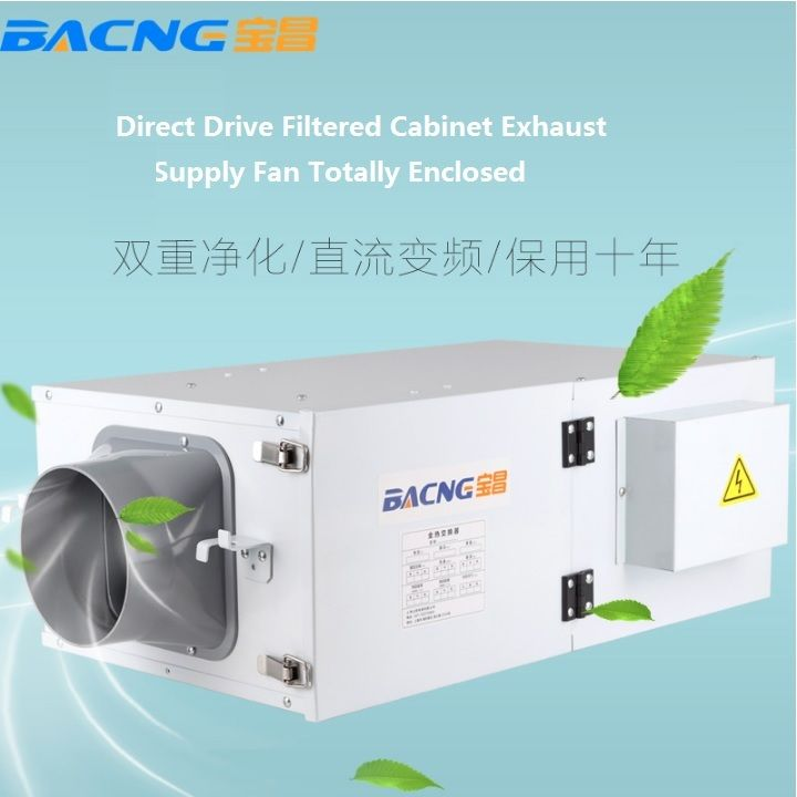 Direct drive filtered exhaust or supply fan 520