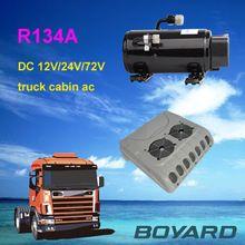 R134a Mini Oilless Air Compressor HB075Z12 For Car Air