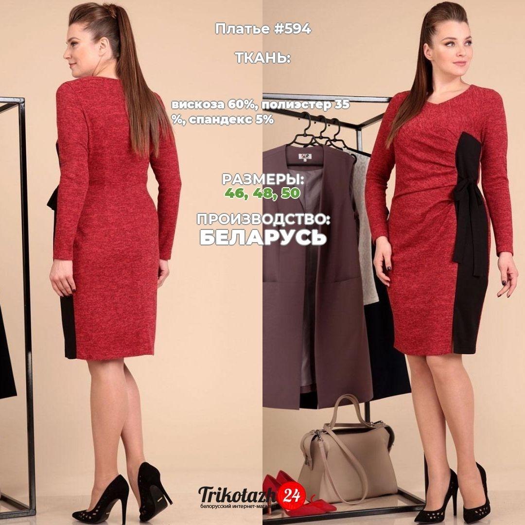 cf9742b5ab8 Платье Liona Style 594 красный 🍐 👇 🍐 lionastyle лионастиль платья платье  платья  красивые платья