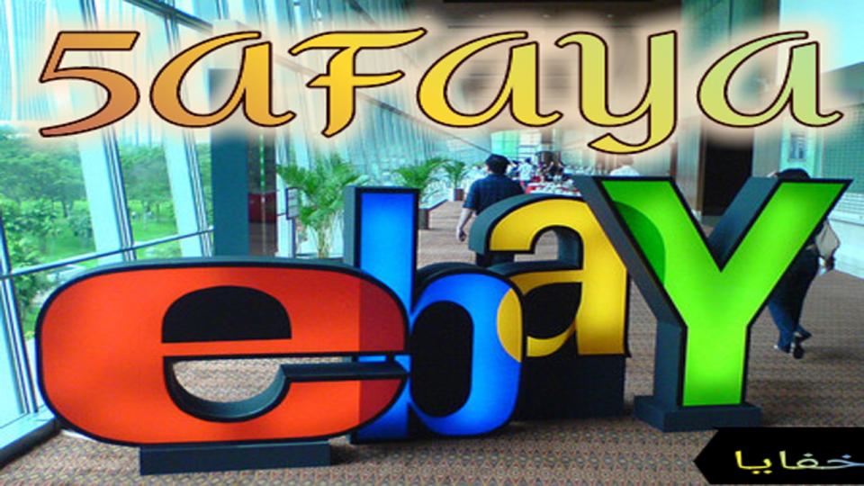 فتح حساب بائع في Ebay Neon Signs Ebay Adsense