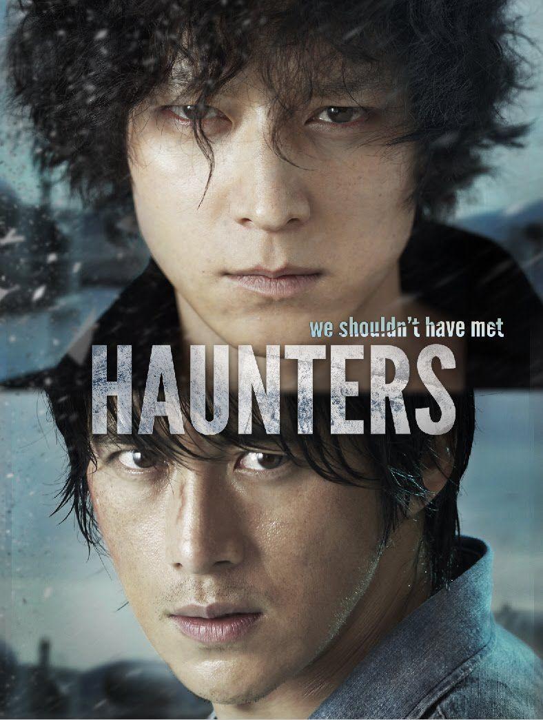 Koreanischer Horrorfilm