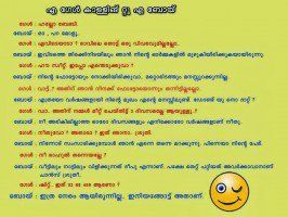 Malayalam Funny Quotes For Friends Words Funny Quotes Quotes