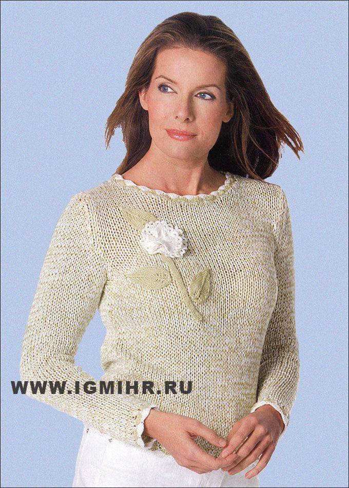 Элегантно и просто! Меланжевый пуловер с цветком. Спицы