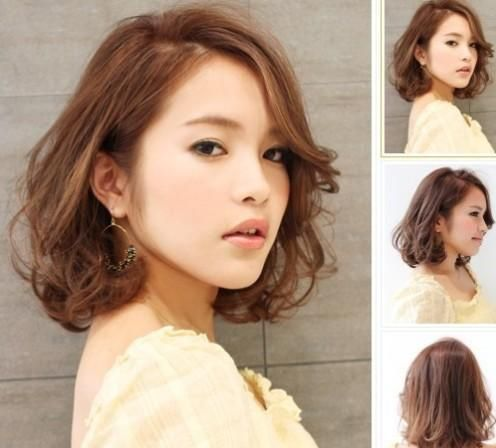 Korean Perm C Curl Short Hair Styles Medium