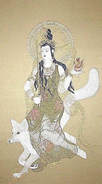 Dakiniten, Japanese translation of Tantric goddess Dakini