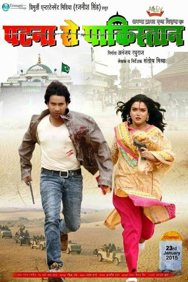 new bhojpuri mp4 free