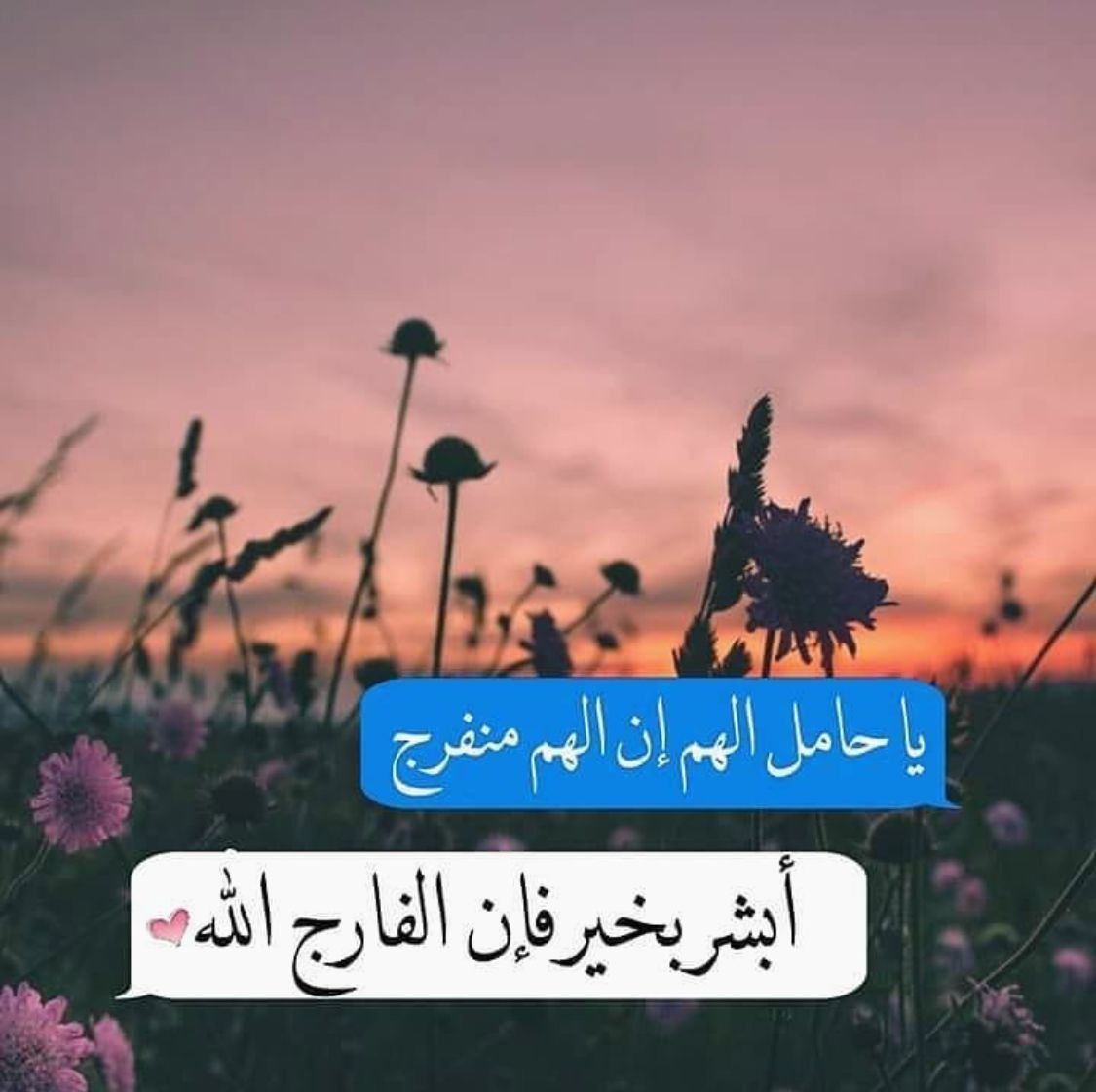 خواطر اسلامية تويتر Arabic Quotes Quotations Quotes