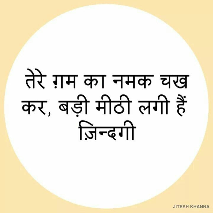 31++ Types of karma in hindi trends