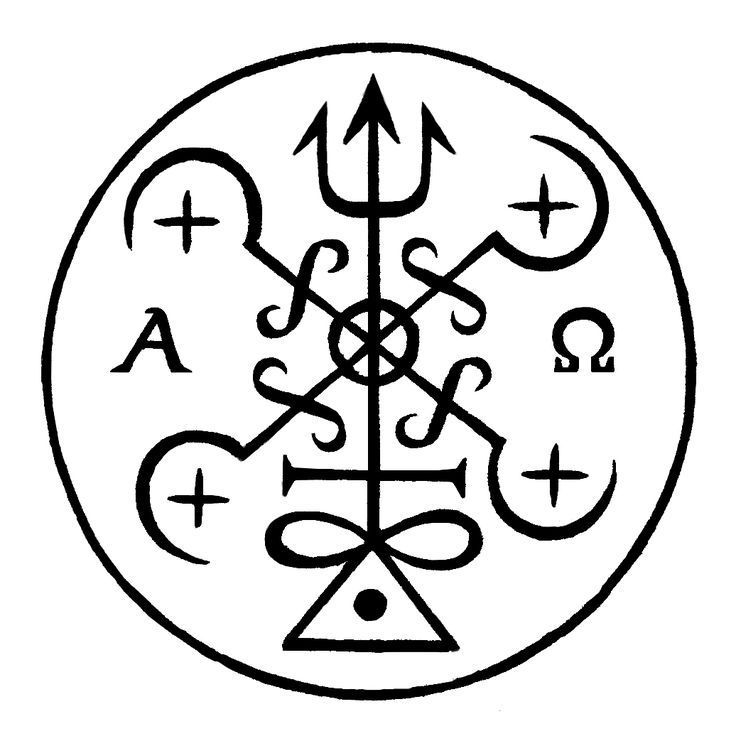 Divine Prosperity Sigil For Good Results Copy Or Draw This Sigil