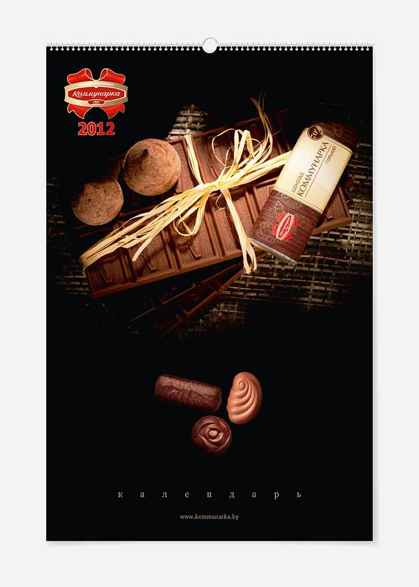 Excellent Design | Настенный Календарь Коммунарка 2012