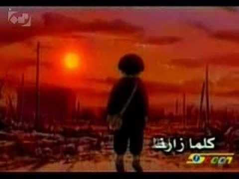 سيري يا فتاتي مدينة ألامل Cartoon Songs Movie Gifs Songs
