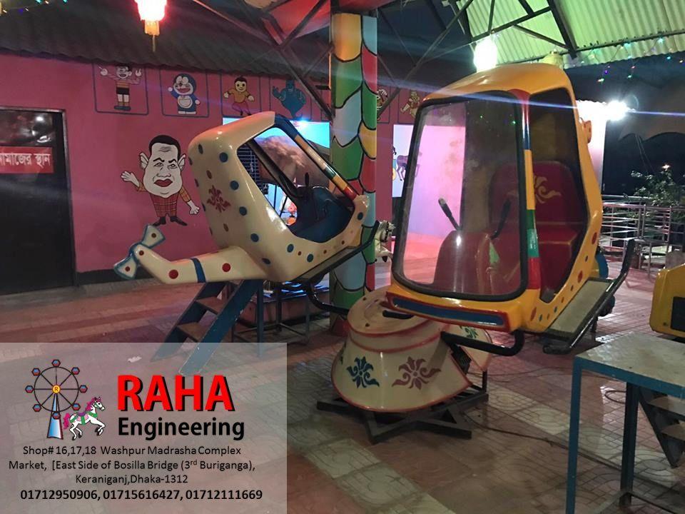 Raha Engineering Amusement Park Equipment, To