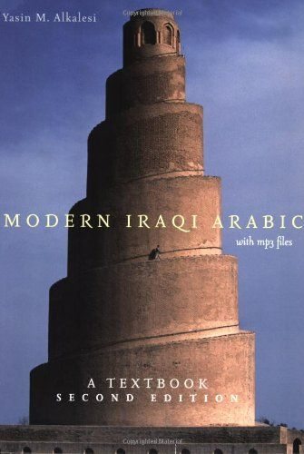 Download free modern iraqi arabic with mp3 files a textbook arabic download free modern iraqi arabic with mp3 files a textbook arabic edition pdf fandeluxe Images