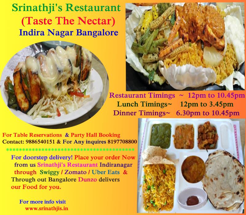 Pin On Srinathji S Fine Dining Restaurant