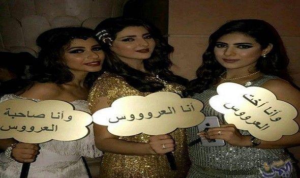 الإعلامية المغربية مريم سعيد تحتفل بتوديع العزوبية Moroccan Wedding Place Card Holders Wedding