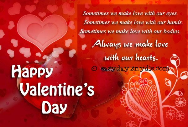happy valentines day messages wishes and valentines day greetings - Valentine Day Message For Wife