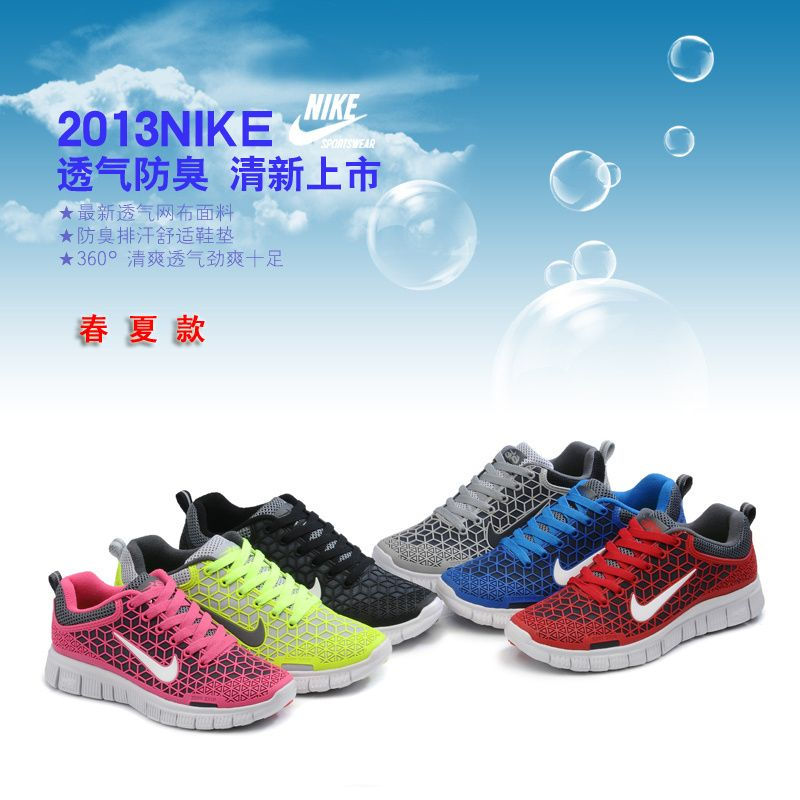 huge inventory official brand new site full of nike shoes 50% off | Nikes girl, Nike outlet ...