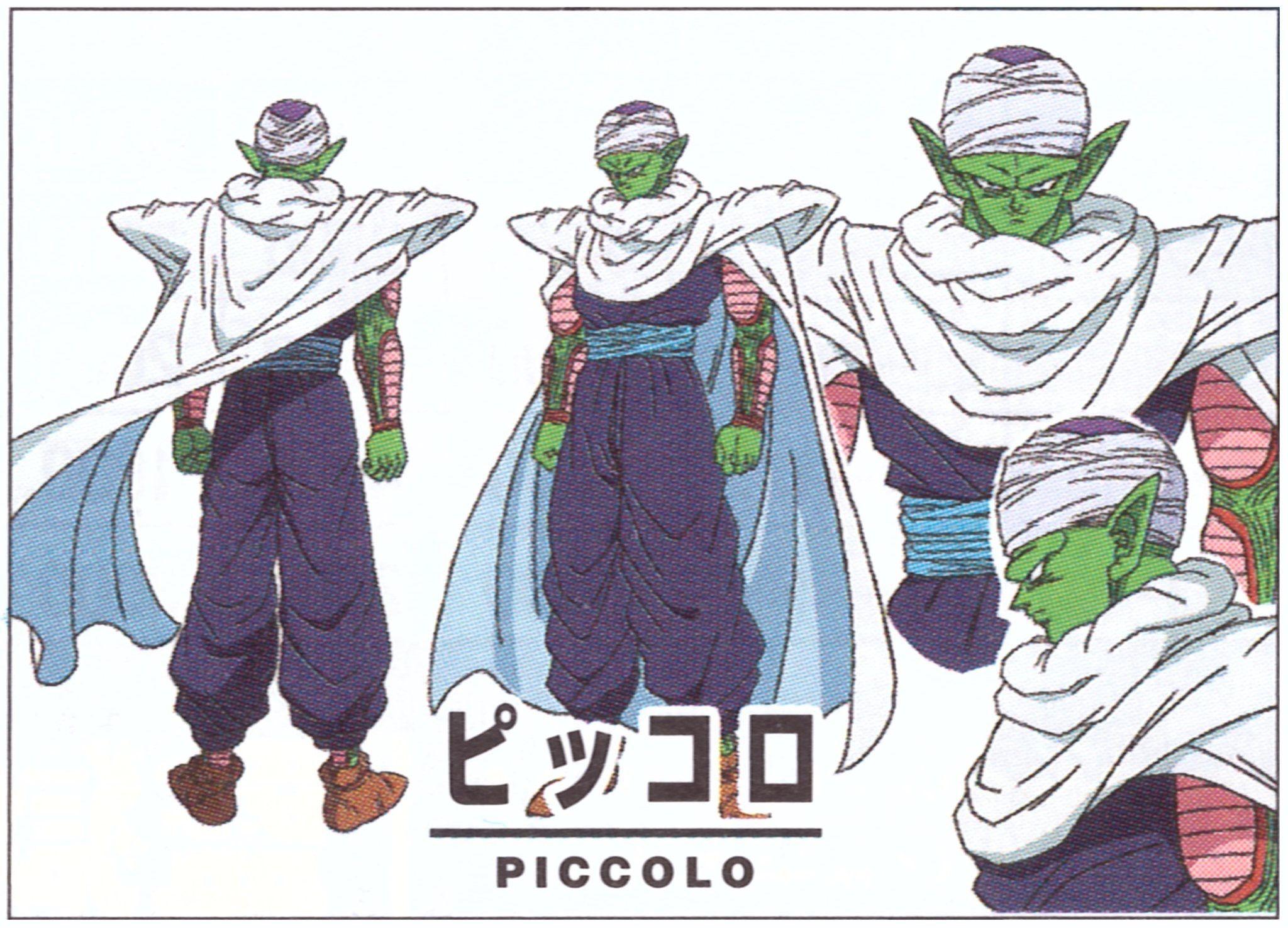 Piccolo - DragonBall Super The Movie   Personajes de ...
