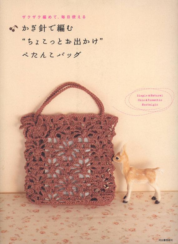 25 Stylish Crochet Bag Patterns Japanese Crochet Craft Book
