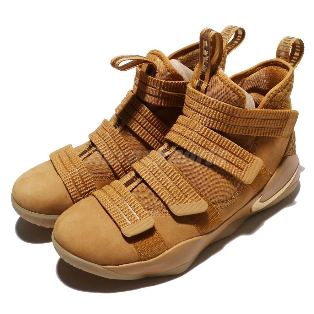 8115b2bea53 Nike Lebron Soldier XI SFG EP 11 James Wheat Gold Men Basketball 897647-700