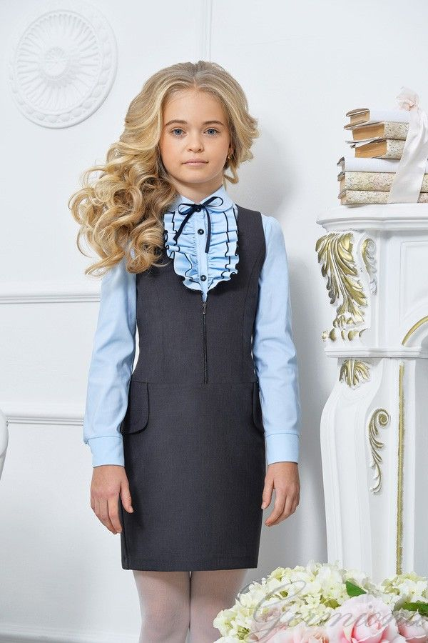 Sarafan 5073 Madchen Kleidung Bekleidung Kleidung