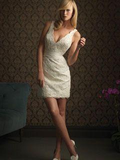 Robe de soiree courte pour femme 50 ans