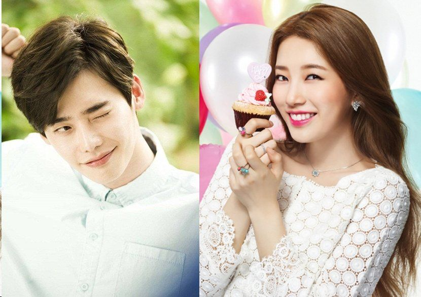 Lee Jong Suk and Suzy Announce Upcoming Drama 'While You Sleep' | Koogle TV