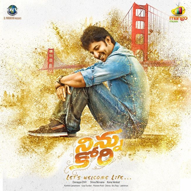 Ninnu Kori 2017 Flac Songs Download Lossless Quality In 2020 Ninnu Kori Movie Ninnu Kori Movie Download Full Movies Online Free