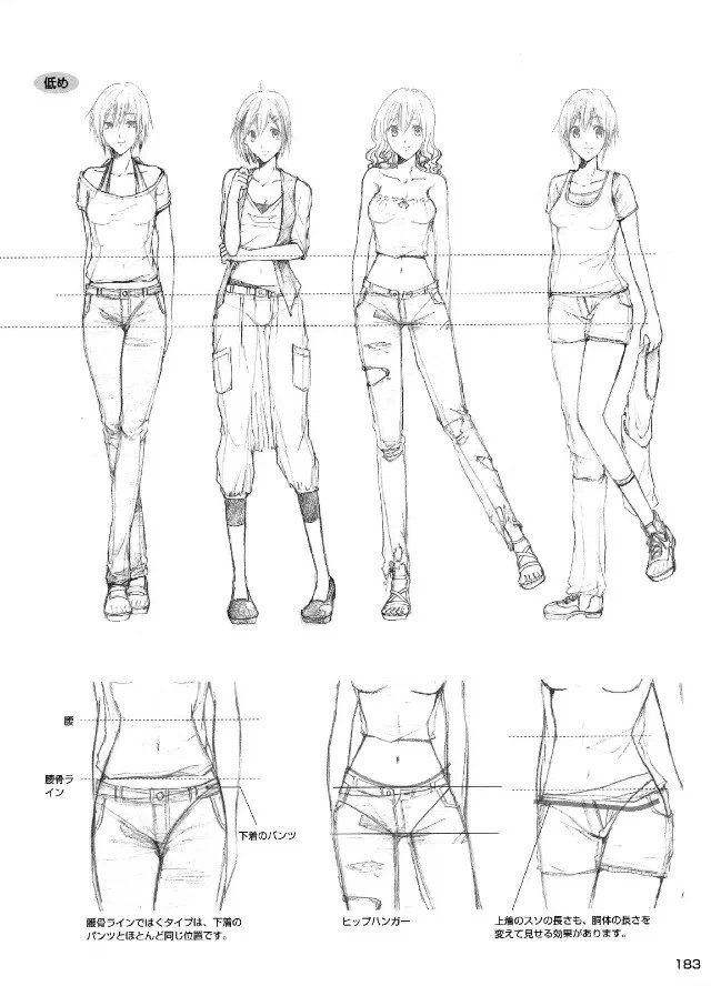 「how to draw anime clothes」の画像検索結果