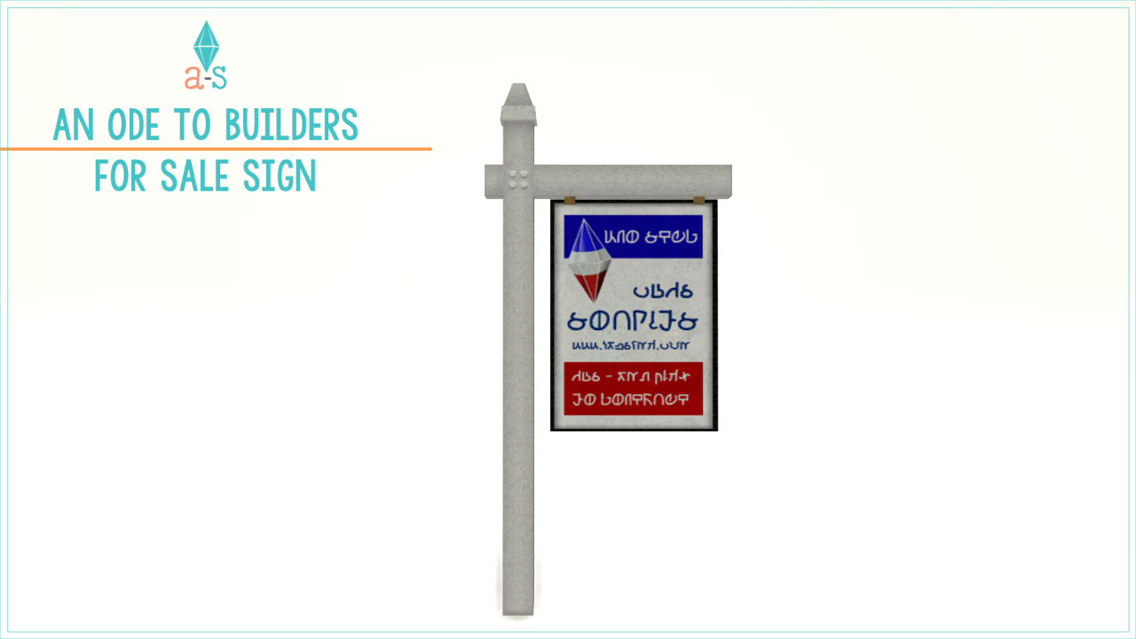 ajoya's ♦ simblr • An Ode to Builders - For Sale Sign[[MORE]] For...