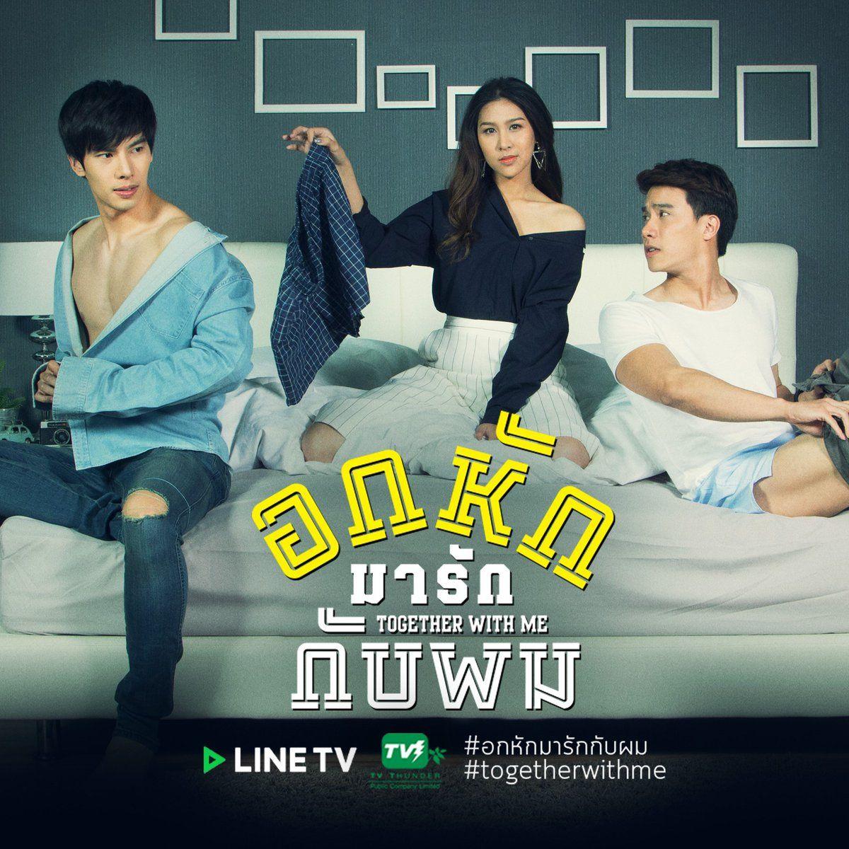 Together With Me Wallpaper Con Imagenes Dramas Coreanos Drama