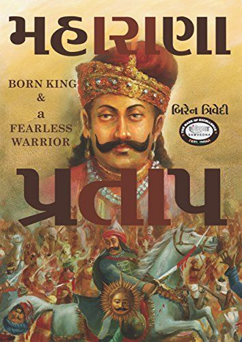 Download free Maharana Pratap - Gujarati: A Rajput Hero
