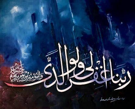 Desertrose Calligraphy Art Islamic Art Calligraphy Islamic Calligraphy Painting Islamic Calligraphy