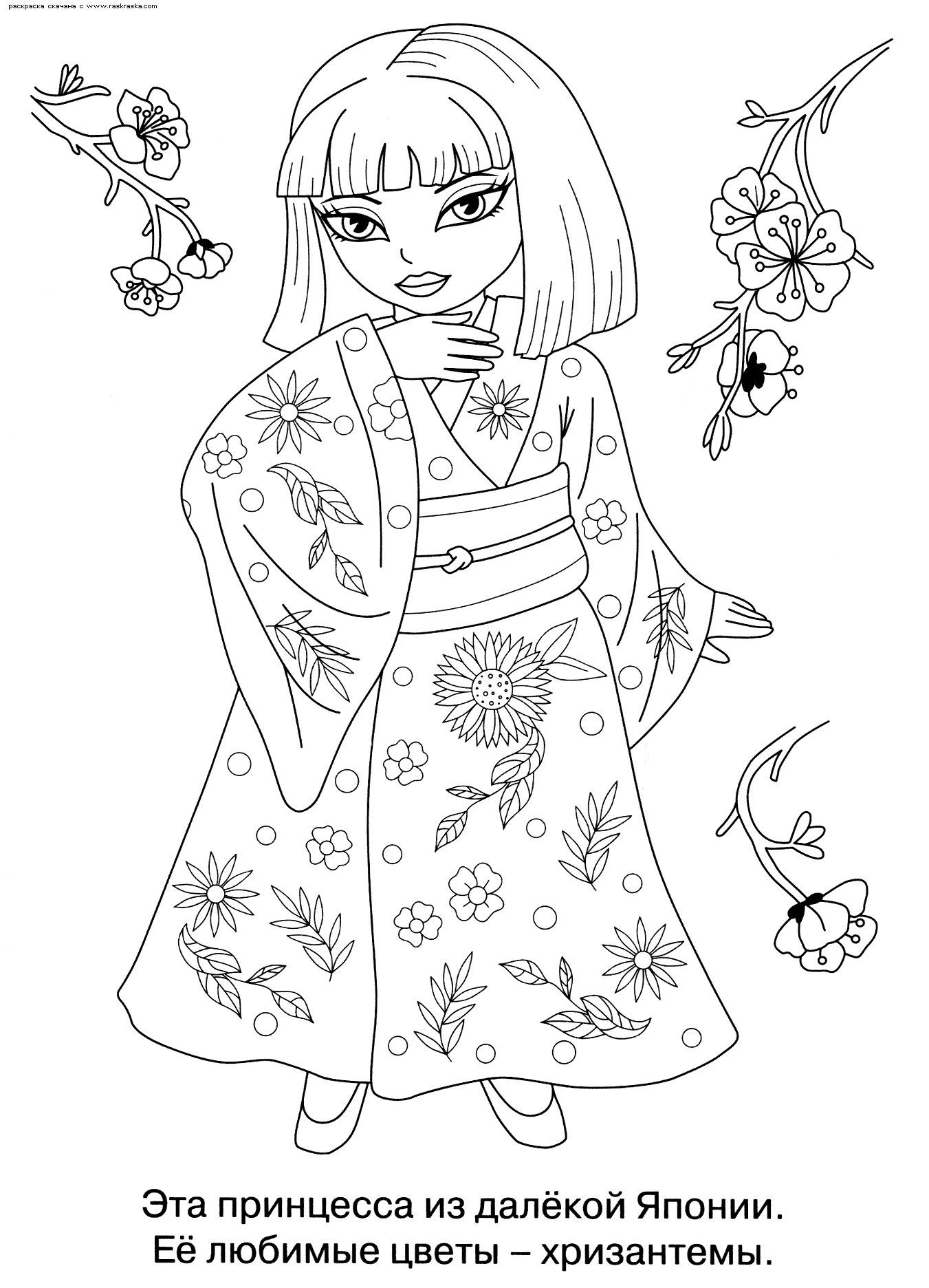 Coloring For Girls Print Coloring Pages For Girls Free Raquo Page 54