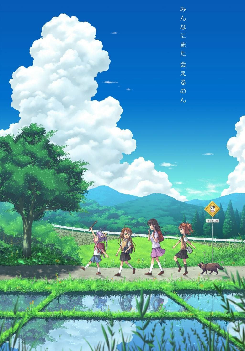 Non Non Biyori Anime Scenery Anime Family Scenery