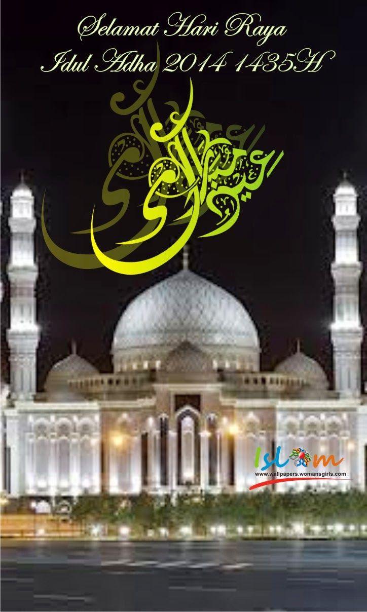 Wallpaper Selamat Idul Adha 2014 1435h Android Gambar Lucu Bendera