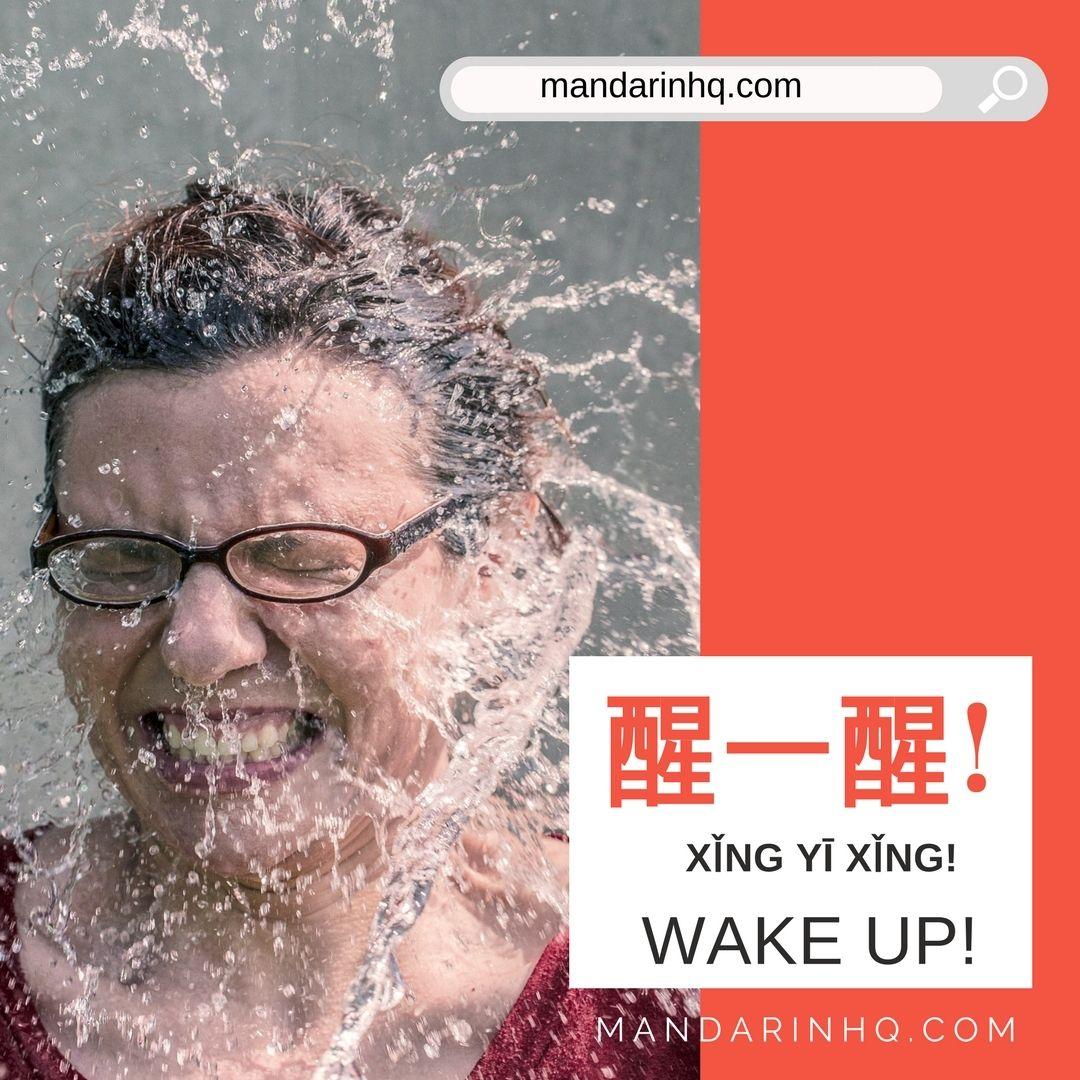 MORE: mandarinhq.com