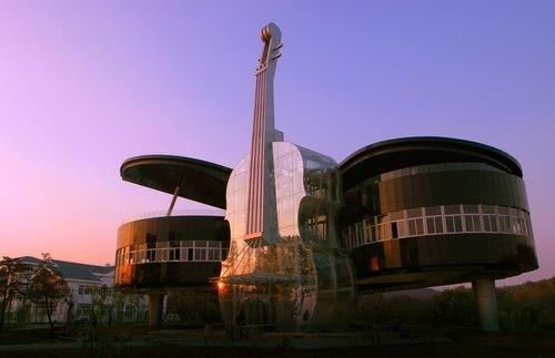 Music School in China: Music, To Drawing, Grand Piano, Cities, The ...