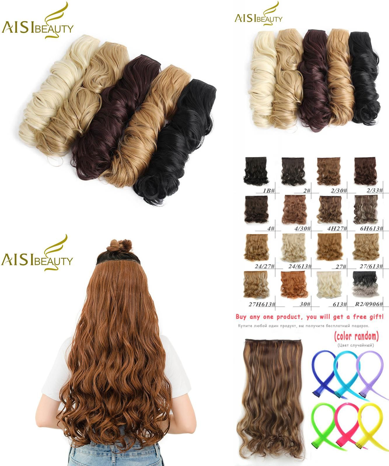 Visit To Buy Aisi Beauty 22inch Long Synthetic Clip In Hair