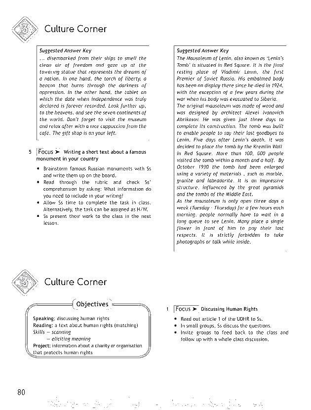 Рабочая тетрадь по биологии 10-11 класс сивоглазов ответы онлайн