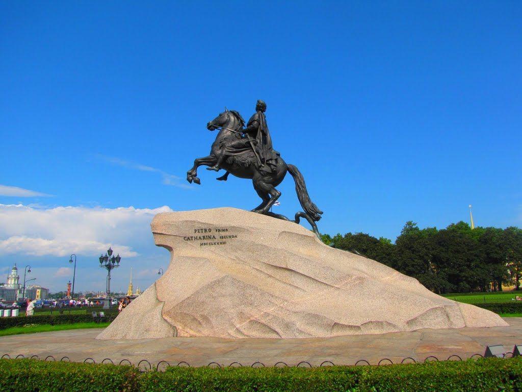Falconet. Pedro el Grande. El jinete de bronce. San Petersburgo - Obra comentada