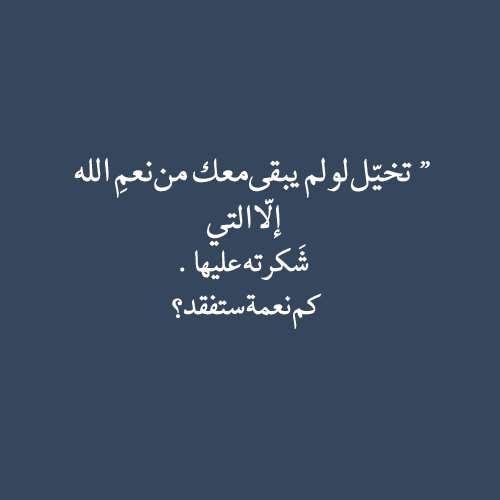 Pin On مع الله اسلامى حياتى