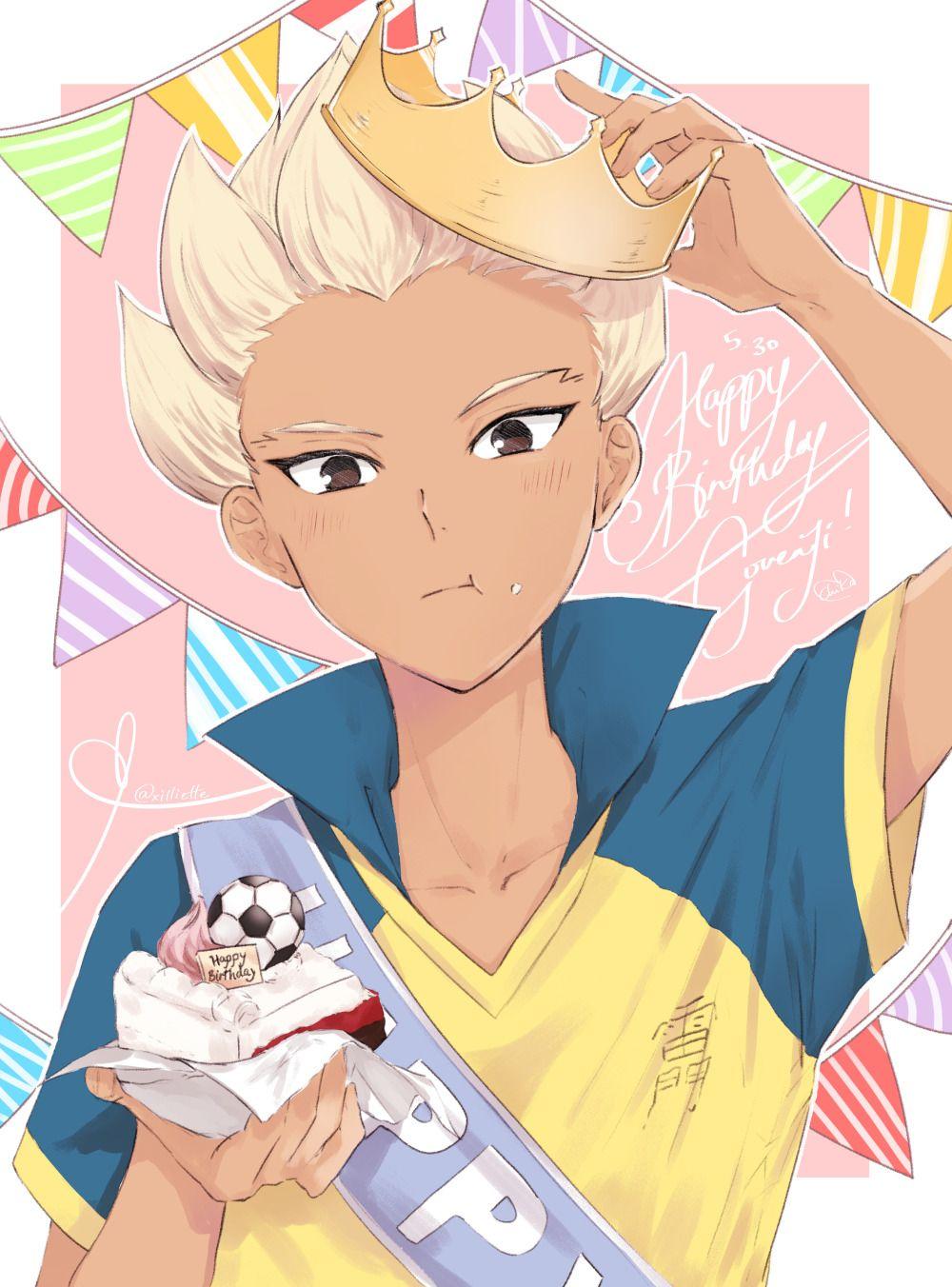 Pin by Joud on Gouenji Shuuya Anime, Shuya, Eleventh