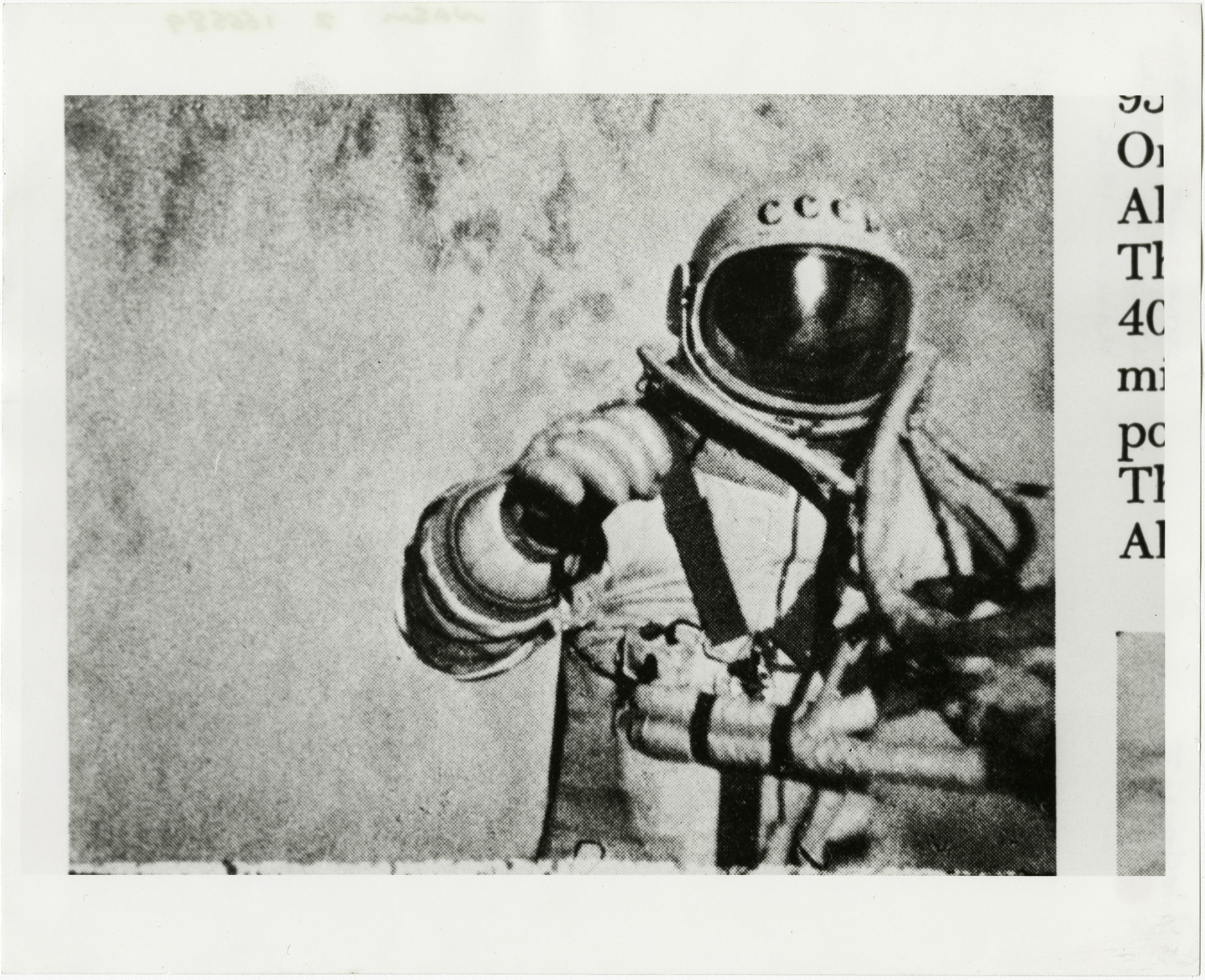 Biography of Alexei Arkhipovich Leonov