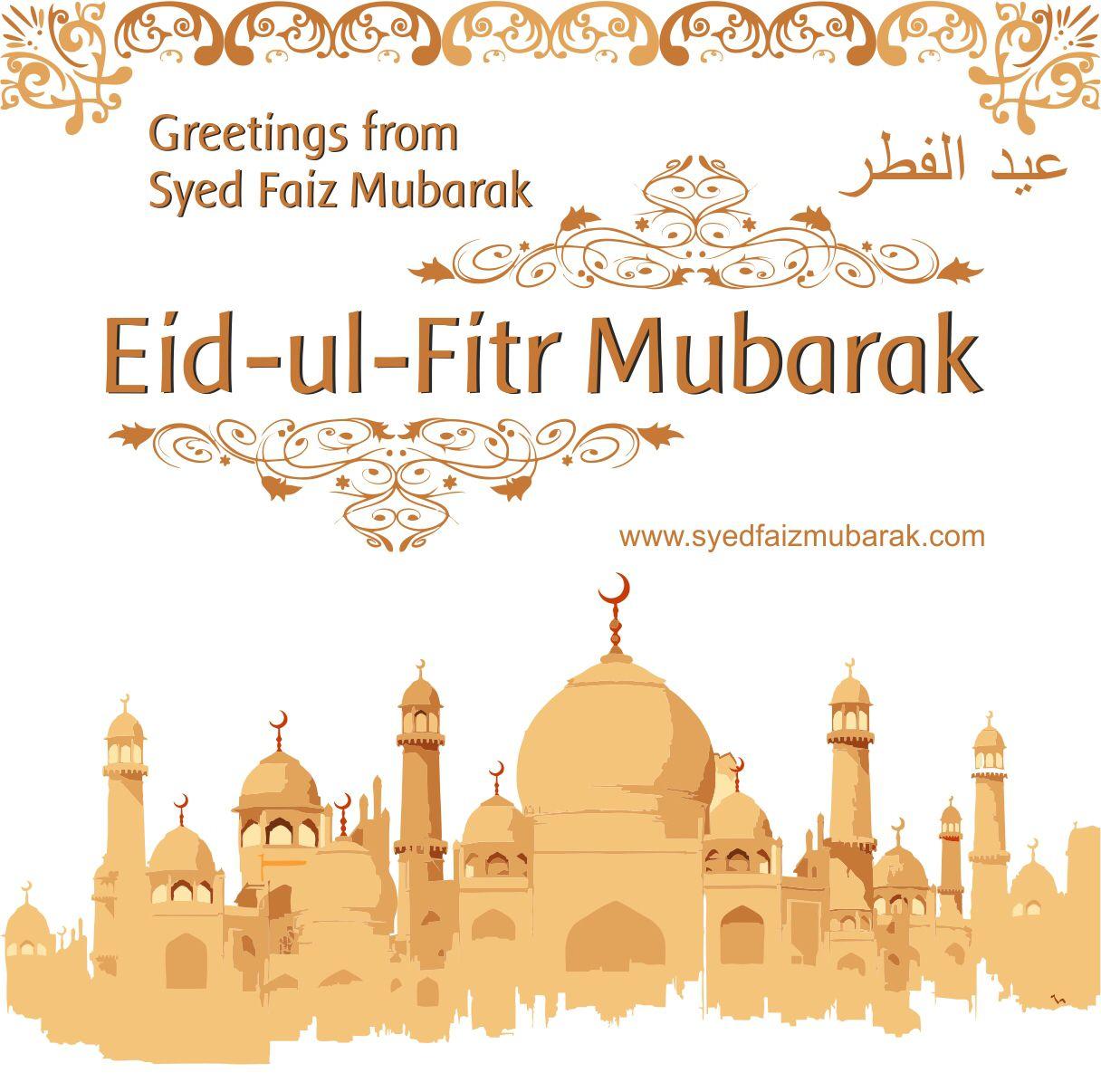 Eid Ul Fitr Mubarak Greetings Best Regards And Warm Wishes