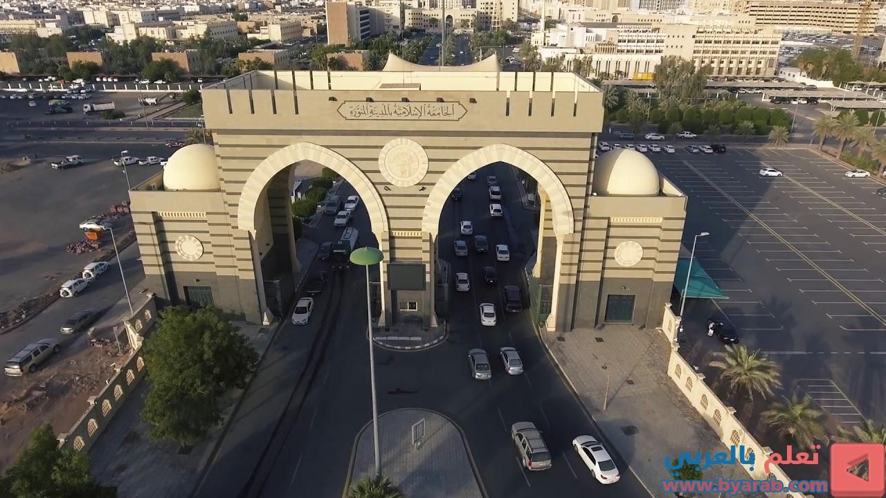 الجامعة الإسلامية تدش ن من اليونسكو برنامجا دوليا لتعليم الخط العربي بــ 20 لغـة Canal Structures